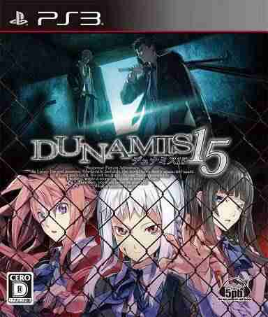 Descargar Dunamis 15 [JAP] por Torrent